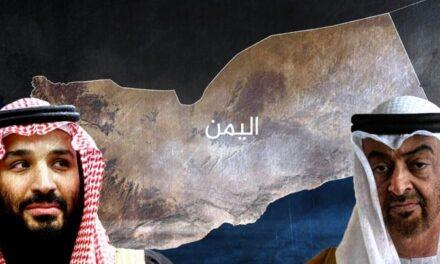 تقرير خاص.. خيانة إماراتية جديدة باليمن وصمت سعودي مريب