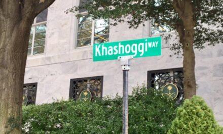 """الكونجرس يحث مجلس واشنطن على دعم تسمية طريق """"جمال خاشقجي"""""""
