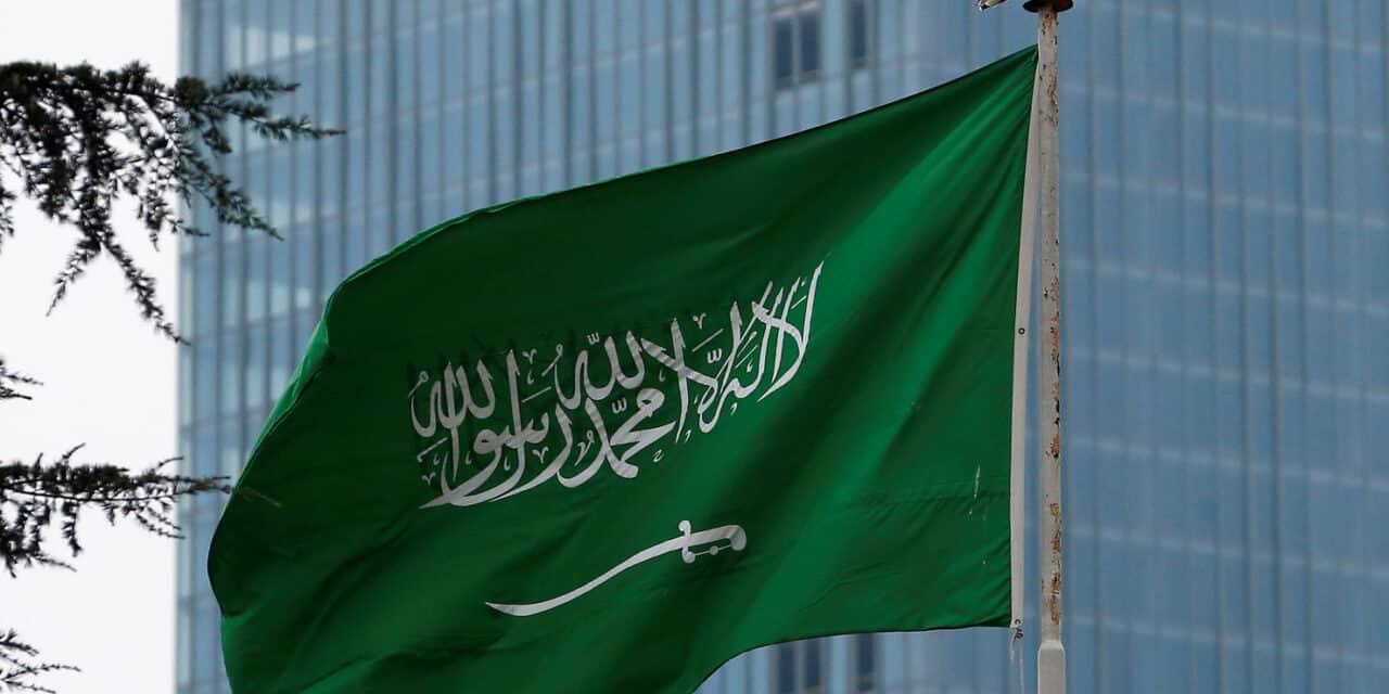 سويسرا تحقق بشأن قضية فساد كبرى مرتبطة بالسعودية