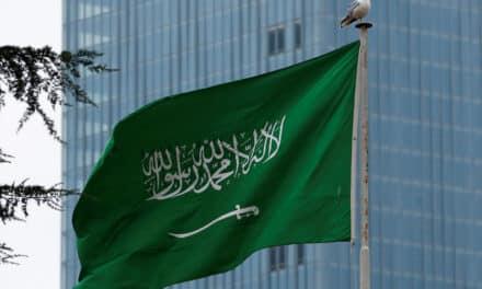 """مركز أديان سعودي يغادر مقره بـ""""فيينا"""" بسبب السجل الحقوقي للمملكة"""