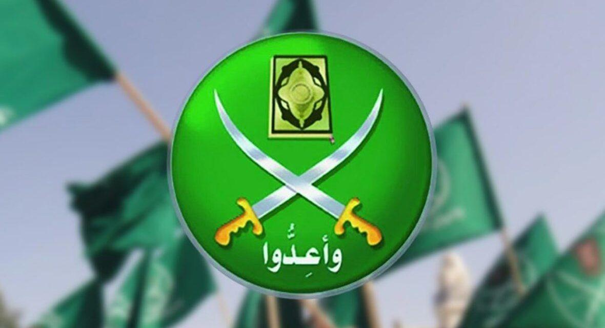 """""""الدعوة والإرشاد"""" تدشن حملة لتشويه """"الإخوان المسلمين"""" تستهدف 5 ملايين طالب"""