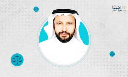 """الاستئناف تنقض الحكم ضد المحامي المعتقل """"إبراهيم الناصري"""" وتطالب بتشديده"""
