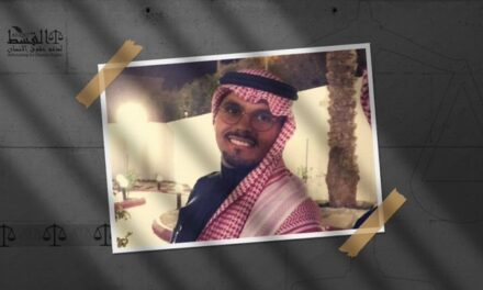 """حكم بالسجن 6 سنوات على الناشط الحقوقي """"محمد الربيعة"""""""