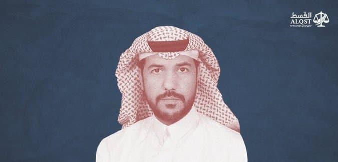 """حكم بالسجن 7 سنوات على الناشط الحقوقي المعتقل """"خالد العمير"""""""