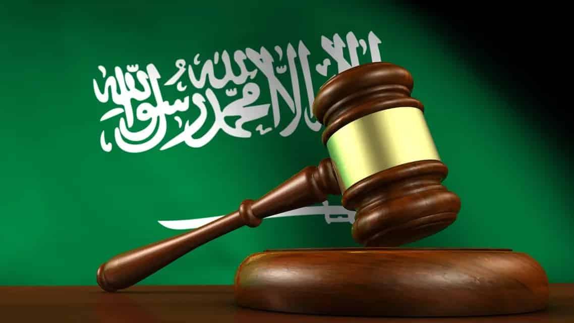تقرير خاص.. القضاء السعودي رأس حربة القمع بالمملكة