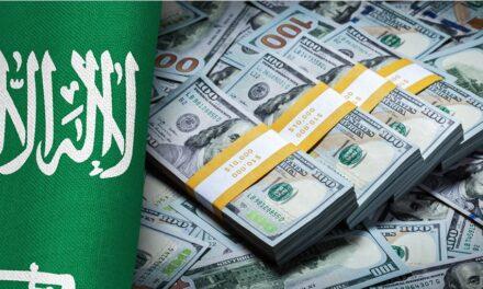 تراجع الاستثمارات الخارجية بالمصارف السعودية للحد الأدنى منذ 2009