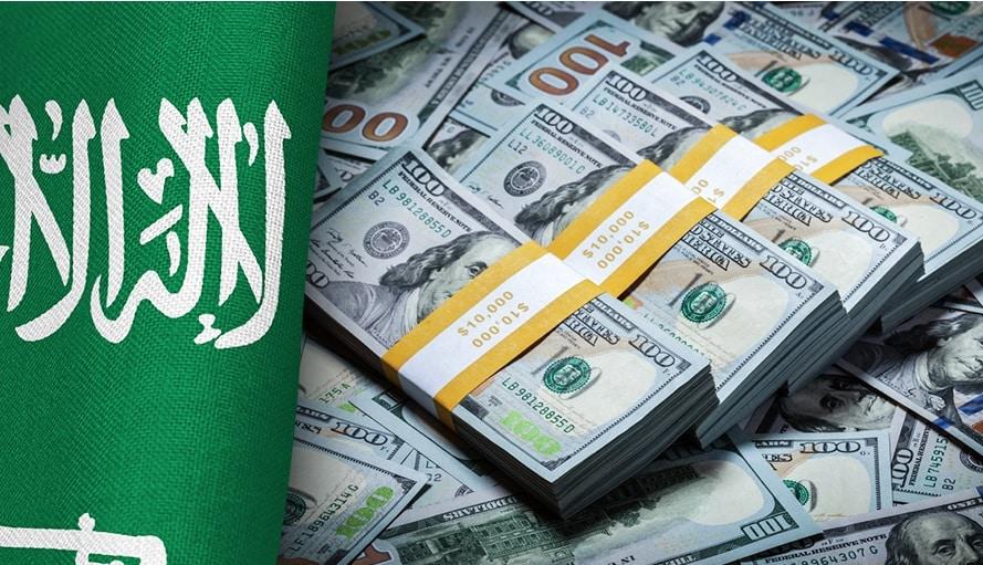 ما سبب تراجع الاستثمارات السعودية بالسندات الأمريكية؟