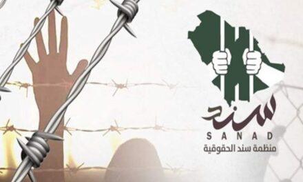 """منظمة حقوقية تدين تصريحات """"ابن سلمان"""" وتتهمه بالتحريض على العنف"""
