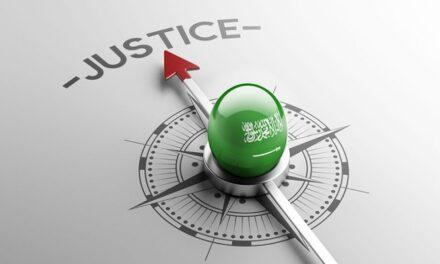 """""""فير أوبزرفر"""": إصلاحات """"ابن سلمان"""" القضائية ترسيخ لنظام الظلم السعودي"""
