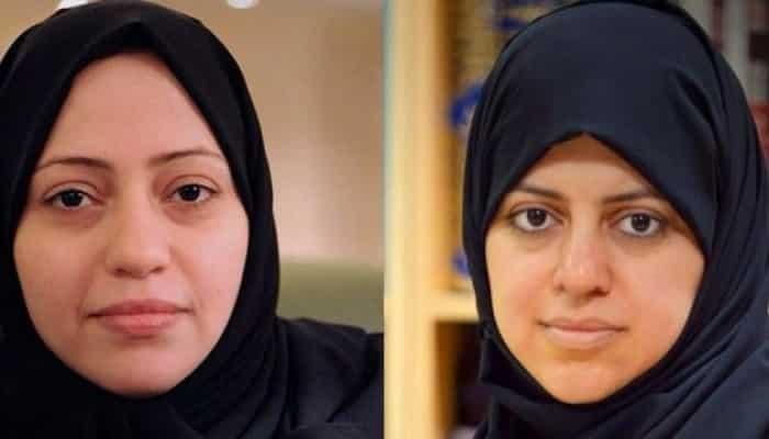 مركز حقوقي يدين مصادرة السعودية لحقوق المعتقلين المفرج عنهم