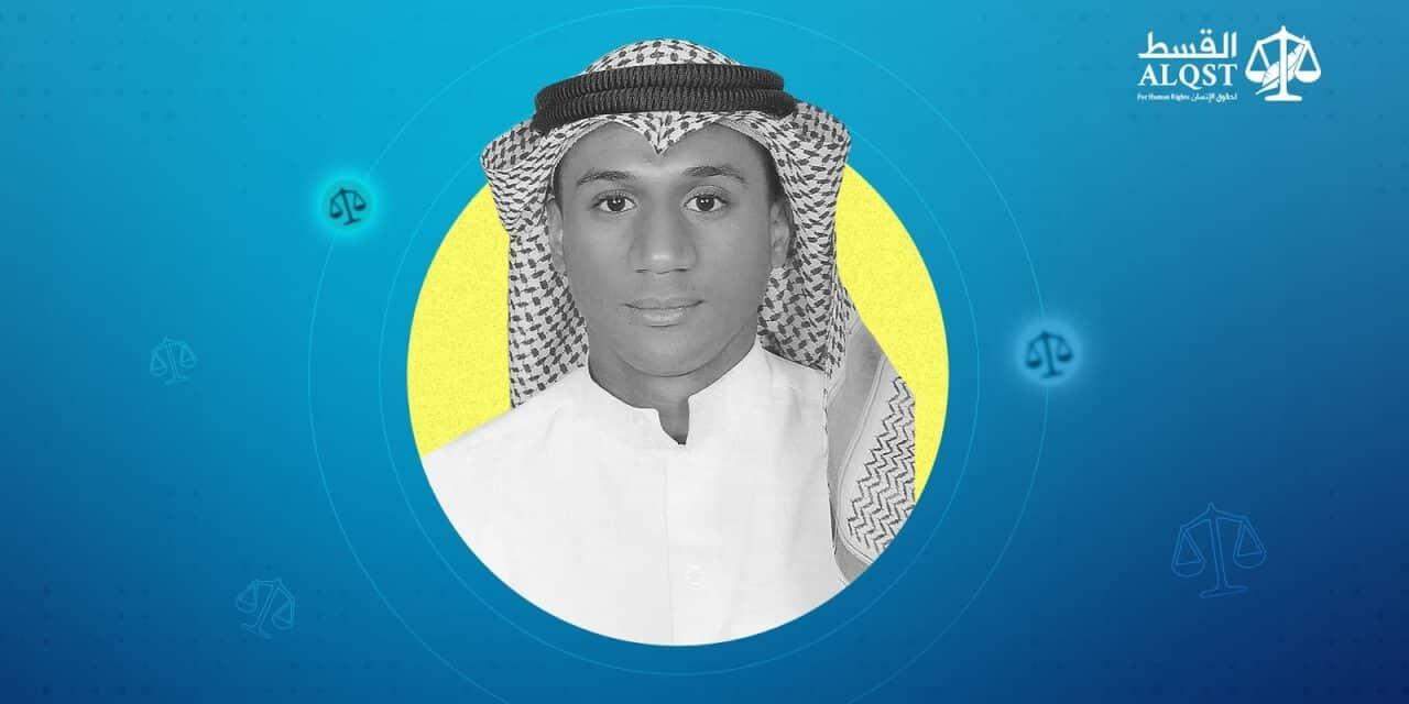 دعوات حقوقية للسلطات السعودية لوقف حكم إعدام بحق قاصر