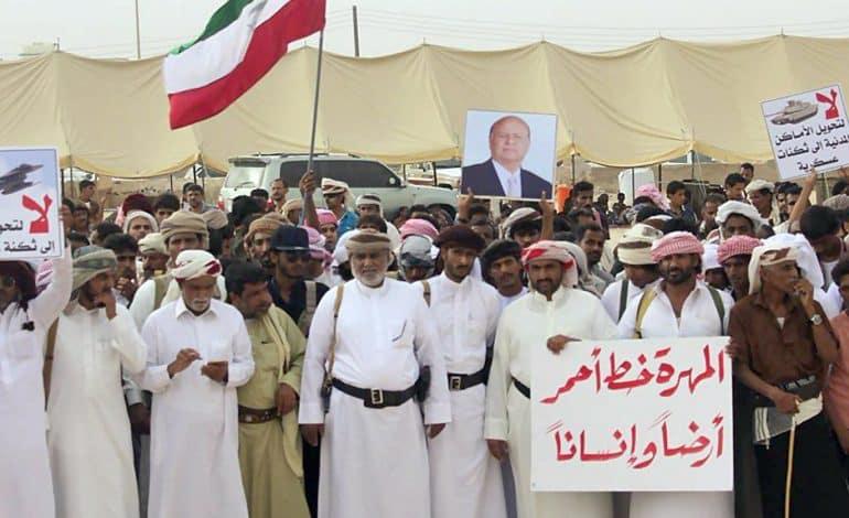 """لجنة يمنية شعبية تتهم النظام السعودي بتهريب المخدرات لمحافظة """"المهرة"""""""