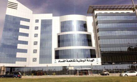 حملة اعتقالات جديدة بالسعودية لمسؤولين كبار ومقيمين بتهمة الفساد