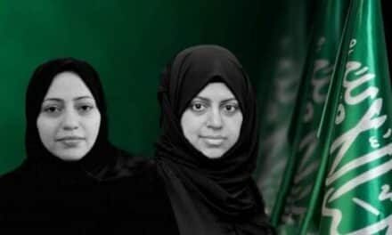 إطلاق حقوقيتين بالسعودية لانتهاء محكوميتهما.. ماذا عن باقي المعتقلين؟