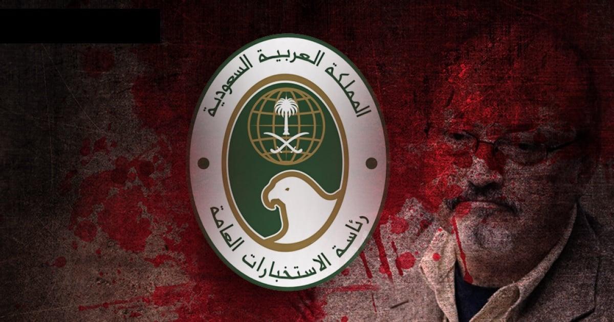 """أخفق لسنوات.. هل تنجح خطة الحميدان """"الجديدة"""" لإنقاذ مخابرات السعودية؟"""