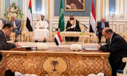 """هل تنجح السعودية في تنفيذ الشقين العسكري والأمني من """"اتفاق الرياض"""" في اليمن؟"""