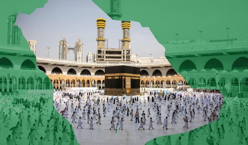 الآثار الاقتصادية لقرار السعودية منع الحج من الخارج؟