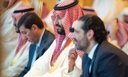 """نيويورك تايمز: السعودية ضغطت بشدة على الأردن لوقف محاكمة """"باسم عوض الله"""""""