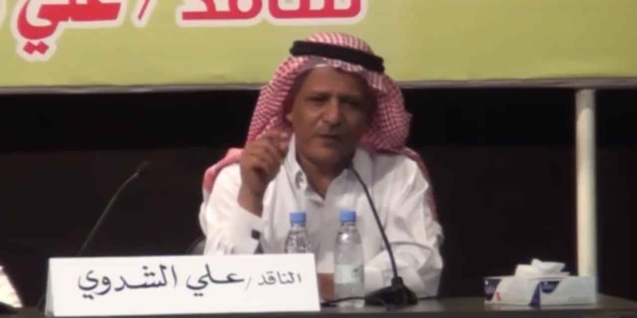 """مصادر تؤكد الإفراج عن الكاتب """"علي الشدوي"""" بعد 15 شهرًا من اعتقاله"""