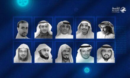 """دعوات حقوقية لإطلاق سراح أعضاء حركة """"حسم"""" في ذكرى تأسيسها"""